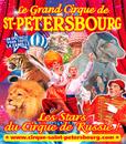 Cirque de Saint Pétersbourg à Poitiers