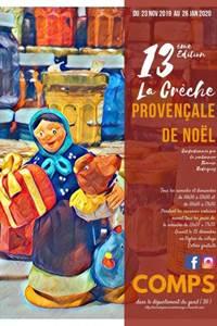 13ème édition de la crèche provençale à Comps
